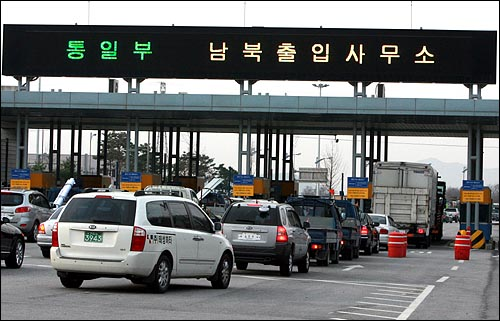 북한이 면담을 이유로 남측의 개성공단 관련 기구 대표와 입주기업 대표 전원을 개성공단으로 소집한 가운데 24일 오전 도라산 남북출입사무소를 통해 수십대의 차량이 개성공단으로 향하고 있다.