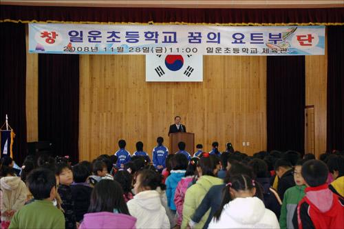학교장 인사 박성영 일운초등학교 교장선생님이 '꿈의 요트부' 창단식에서 인사말을 하고 있다.
