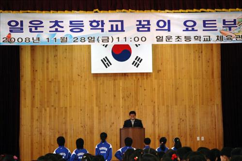 축사 거제시요트협회 김병원 회장이 일운초등학교 '꿈의 요트부' 창단식에서 용기와 격려의 축사를 하고 있다.
