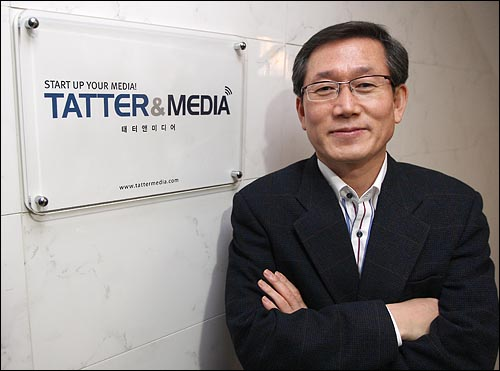 정운현 태터앤미디어 대표