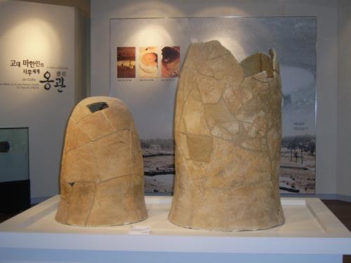 영암 도기문화센터 내부에 전시되어 있는 마한시대의 옹관