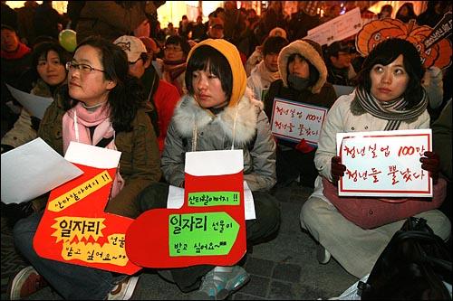 6일 저녁 서울 명동에서 민주민생국민회의 주최로 열린 '경제파탄 민주파괴 이명박 정권 심판 국민대회'에서 참석자들이 일자리대책 마련을 촉구하는 피켓을 들고 있다.
