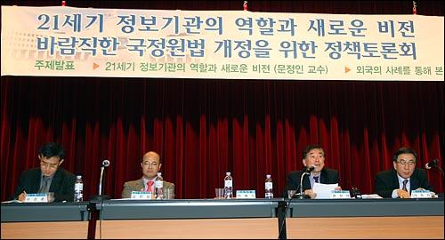 문정인 연세대 교수(오른쪽에서 두번째)가 8일 오후 서울 여의도 국회 도서관에서 열린 '21세기 정보기관의 역할과 바람직한 국정원법 개정을 위한 정책토론회'에서 주제발표를 하고 있다.
