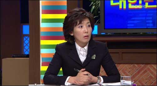 18일 밤 '100분 토론'에 출연한 나경원 한나라당 의원.