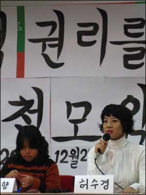 '아이들의 법적 권리를 위한 실천모임' 기자회견에 참석한 방송인 허수경씨가 성명서를 낭독했다.