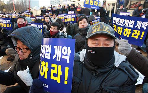 전국언론노동조합이 총파업에 돌입한 가운데 26일 오후 여의도 국회 앞에서 열린 '언론장악 7대 악법저지 언론노조 파업 출정대회'에서 MBC 조합원들이 방송법 등 언론관계법 개정 반대 구호를 외치고 있다.