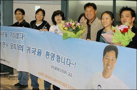 이만수의 귀국 2006년 10월, 이만수가 SK와이번스 수석코치로서 한국무대에 복귀했고, 10년을 한결같이 기다려온 팬들이 그를 마중나왔다.