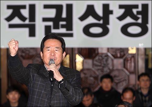 국회 사무처가 질서유지권을 집행하여 야당 의원, 당직자들이 경위들과 대치를 벌이고 있는 가운데 4일 오후 서울 여의도 국회 본회의장 앞에서 열린 규탄 결의대회에서 정세균 민주당 대표가 'MB악법' 직권상정 반대를 요구하며 구호를 외치고 있다.