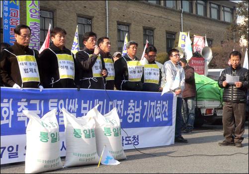 대전.충남지역 농민.시민사회단체가 통일쌀을 북으로 보내기 앞서 기자회견을 갖고 대북 쌀지원 법제화를 요구하고 있다.