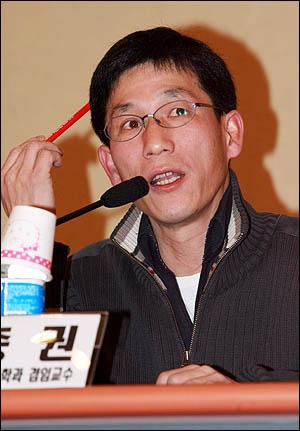 진중권 중앙대 독어독문학과 겸임교수