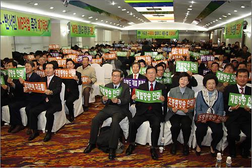 민주당과 미디어행동이 공동개최한 'MB악법 저지 대전충남 결의대회'가 700여명의 당원 및 시민들이 참석한 가운데, 15일 오후 대전에서 개최됐다.