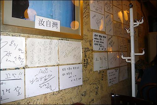 벽에 많은 사람들이 오간 흔적을 남기고 있다.