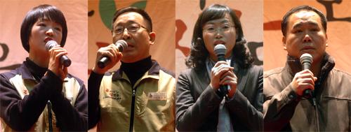 부위원장 후보들이 정견발표를 하고 있다. (왼쪽부터 김경자 후보, 박노봉 후보, 조은숙 후보, 한용문 후보)