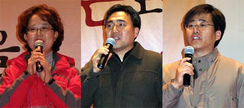 회계감사 후보들이 정견발표를 하고 있다. (왼쪽부터 박미숙 후보, 장원석 후보, 최종진 후보)
