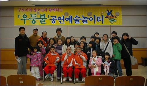 09겨울우둥불에 함께 한 아이들 14일 대만 실팽이팀의 공연 후 우둥불에 참여한 아이들 일부와 함께 기념촬영을 했다