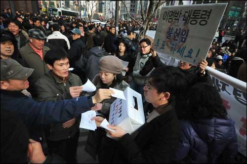 2월 1일 청계광장에서 열린 '폭력살인진압 규탄 및 MB악법 저지를 위한 국민대회' 대회장 한켠에서는 '이명박 대통령 불신임투표'(스티커 붙이기 퍼포먼스)가 진행되고 있었다.