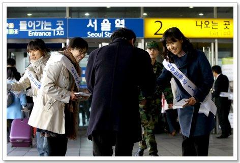 110콜센터, 거리홍보 국민권익위는 23일 오후 3시부터 서울역과 용산역에서 이러한 내용으로 귀성객을 상대로 거리 홍보 행사를 가졌다.