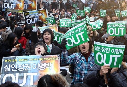 학생과 시민들이 7일 오후 서울 중구 청계광장 인근 한국관광공사앞 도로에서 열린 '용산 철거민참사 희생자 제3차 추모범국민대회'에서 용산 철거민참사의 진상규명과 책임자 처벌을 요구하며 구호를 외치고 있다.