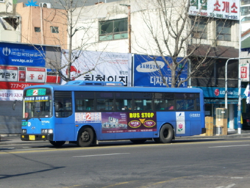 인천 2번 버스 월미도를 출발해 인천역, 동인천역(南), 제물포역(北), 주안4, 석바위, 간석5거리, 백운역, 부평역, 부평구청, 청천동 등을 거쳐 효성동까지 가는 인천 2번 버스. 2번 버스는 인천 시민들에게 '2분에 1대꼴로 와 2번'이라고 불리울 정도로 시민들이 애용하는 버스노선이다. 2번 버스를 운영하는 동화운수는 당초, 간선버스업체들이 주축이 된 '인천광역시 시내버스준공영제 추진협의회' 소속 버스회사였지만, 막판에 인천광역시 준공영제 안에 반대하는 방향으로 선회한다.