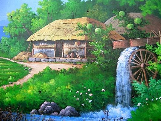 물래방아 도는 마을.