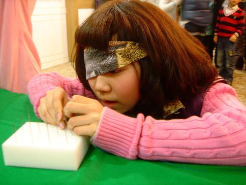 장애체험캠프 장애체험캠프 때 시각장애체험 활동 모습