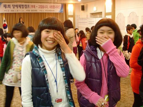장애체험캠프 장애체험캠프에 참가한 아이들이 시각장애 체험을 하고 있다.