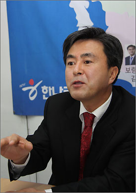 김태흠 한나라당 충남도당 위원장.