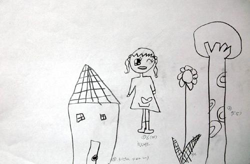 사례 1. 집, 나무, 사람을 표현한 그림
