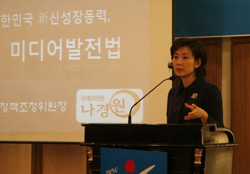 나경원 한나라당 제6정책조정위원장이 26일 한나라당 인천시당 여성당원 워크숍에서 언론 관련법에 대해 특강하고 있다.