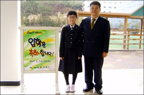 입학식 마치고 딸과 함께 모교에서 사진을 찍었습니다.