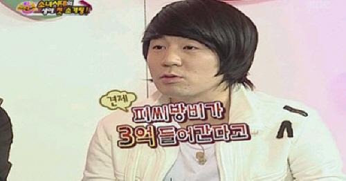 붐은 출연한 게스트의 직업을 비하해 누리꾼들의 비난을 받았다.