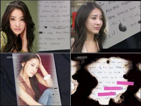 KBS <뉴스 9>은 19일 고 장자연씨 문건 파문과 관련해 <장씨 유족, 언론사 대표 등 4명 고발> 등 상세히 보도했다.