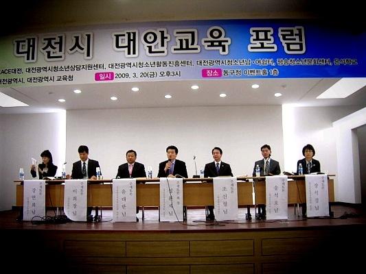 좌장 성환재(청소년상담지원센터)소장을 비롯한 주제토론자들.