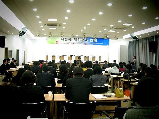 포럼장 전체풍경. 관련교육기관과 학부모들의 참여로 자리를 모두 채웠다.
