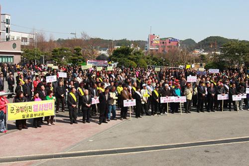 24일 오후 무안읍 승달문화예술회관에서 군사공항 이전 반대 군민결의대회가 열렸다.