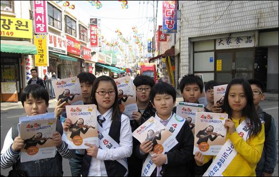 재래시장을 돌며 투표참여를 권하는 어린이들 영화어린이나라 임원들은 방과후 재래시장을 돌며 어른들과 투표약속을 하였다.