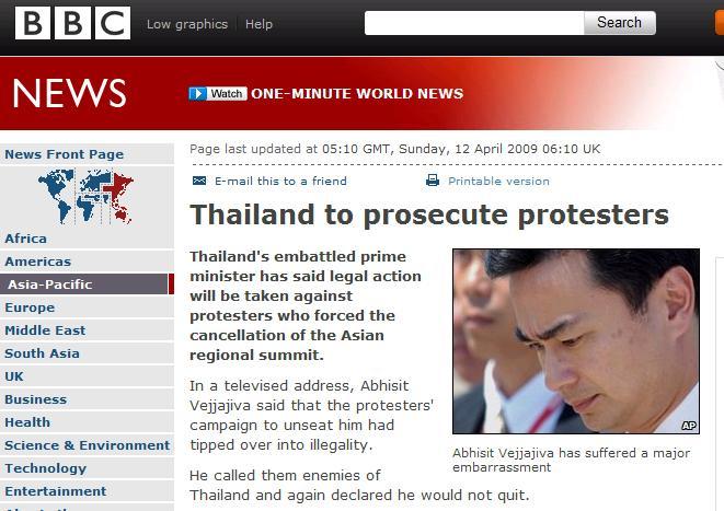 태국 총리, 반정부 시위대에 법적 조치 취할 것 영국 공영방송 <BBC>가 아피시트 태국 총리가 아세안+3 정상회의 장에 난입한 반정부 시위대에 법적 조치를 위할 것이라고 발표했다고 보도했다.