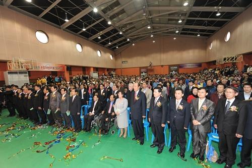 광주 장애인협회 주관 장애인의 날 행사에 참여한 각 기관장 및 시민들