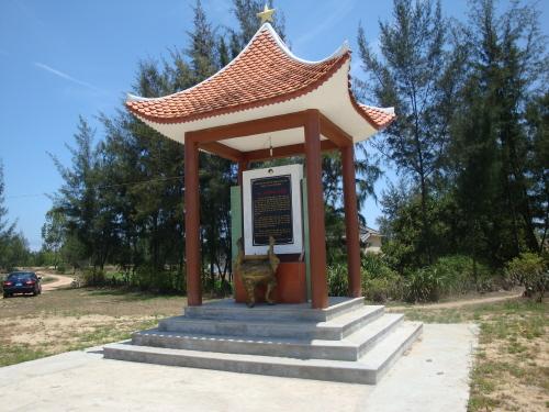 2008년 '나와우리'의 평화캠프 후 유이응이아 마을에서 건립한 위령비