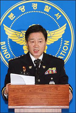 한풍현 분당경찰서장이 24일 오전 경기도 성남 분당경찰서에서 장자연 사건 중간 수사 결과를 발표하고 있다.