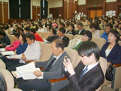 토론회에 참석한 전국 어린이집 관계자들.