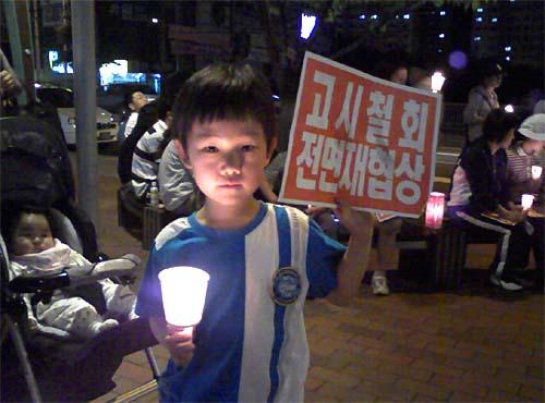 지난 촛불집회때 아들과 함께.. 1년전 7살, 2살짜리 아들 딸과 함께 늘 촛불집회를 함께 했다.