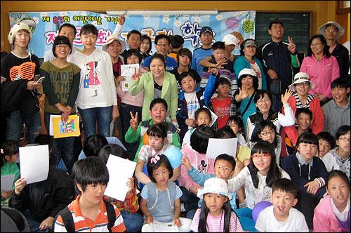 지난 5월 5일에 열린 제3회 개구리학교 수료식 모습