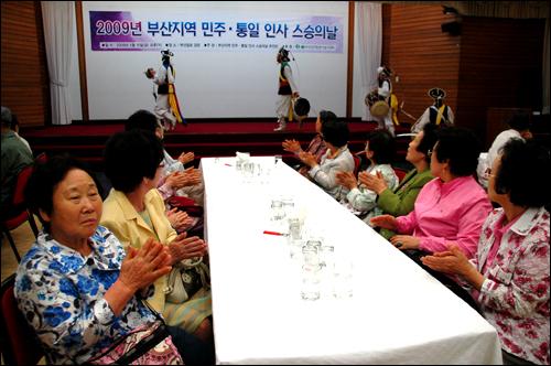부산지역 민주통일인사 스승의 날 추진단이 마련한 기념행사가 15일 저녁 부산일보사 강당에서 열렸다.