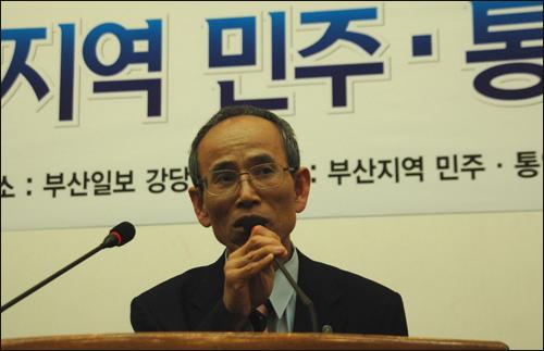 하성원 조국통일범민족연합 부산경남연합 상임의장.