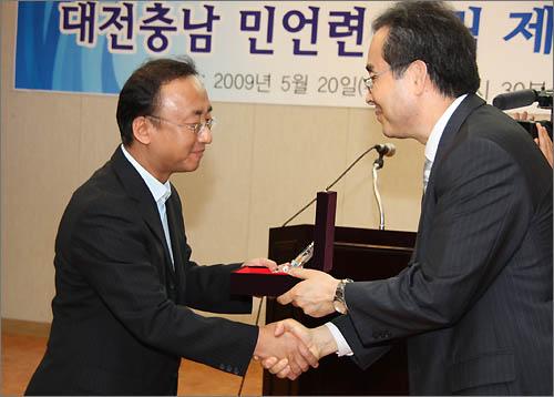 대전MBC노동조합 이재우 위원장(왼쪽)이 차재영 대전충남민주언론운동시민연합 공동대표로 부터 제8회 민주언론상 본상을 수상하고 있다.