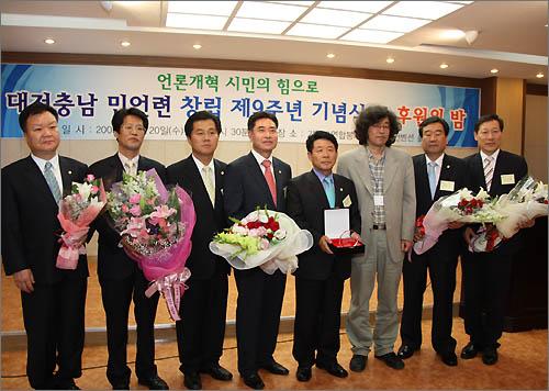 대전광역시 서구의회 의장단이 대전충남민언련으로 부터 제8회 민주언론상 특별상을 수상한 뒤 기념촬영을 하고 있다.