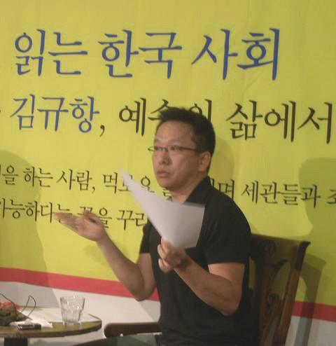 예수의 삶으로부터 얻는 진보의 희망에 대해 열강하고 있는 김규항.