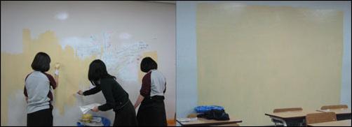 교실뒷벽 복구 교실뒷벽 낙서를 페인트로 복구하는 모습과 복구한 후의 사진. 왼쪽의 지저분한 낙서는 감춰졌으나 색깔이 너무 다르다. 페인트도 수성이 아닌 유성이라 번쩍거린다. 아예 벽화를 그릴까요? 라고 묻는 아이들.