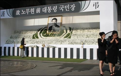 25일 오전, 서울역 앞 노무현 전 대통령 국민장 분향소에서 시민들이 분향을 마친 뒤 눈물을 흘리고 있다.